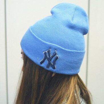 ニューエラ ニットキャップ NY ニューヨーク ヤンキース NEWERA メンズ レディース ビーニー ニット帽 ライトブルー ストリート ファッション B系 MLB メジャーリーグ ブランド 帽子 HIPHOP スタイル ヒップホップ スナップバック セール