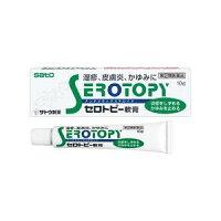 セロトピー軟膏10g湿疹皮膚炎かゆみ