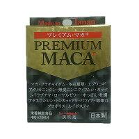 プレミアム・マカ+4粒1回分マカエゾウコギマムシガラナすっぽんトンカットアリ豚睾丸