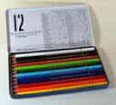 ホルベイン アーチスト色鉛筆ベーシックトーン12色セット