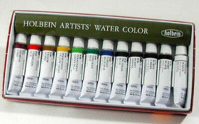 ホルベイン透明水彩絵具12色セットHWC12