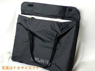 10001576 廣田公司前輪鋼黑色 DIO 50 AF18 AF25 ★