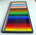 ホルベイン アーチスト色鉛筆50色セット