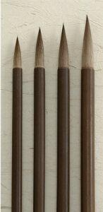【お取り寄せ】ナムラナイロン筆オシャレなハンドルクリスティ/ブラッキー各4本セット