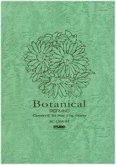 【新製品】ボタニカルアートに最適ファブリアーノ クラシコ5ボタニカルブック A4パッド細目21…
