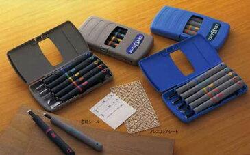 学校用彫刻刃マルイチ彫刻刃SX【全銅製刃】