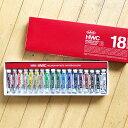 【メール便1個までOK】ホルベイン透明水彩絵具18色セットHWC18 W403 1