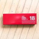 【メール便1個までOK】ホルベイン透明水彩絵具18色セットHWC18 W403 3