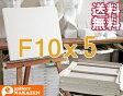 【送料無料】お得!F10号5枚セットTOCLO CANVAS&Nasuno木枠張キャンバス 赤ラベル 油絵用