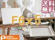 【送料無料】お得!F6号5枚セットTOCLO CANVAS&Nasuno木枠張キャンバス 赤ラベル 油絵用
