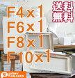 【送料無料】お得なキャンバスBセットTOCLO CANVAS&Nasuno木枠張キャンバス 赤ラベル 油絵用F4(1)・F6(1)・F8(1)・F10(1)