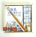 【お取り寄せ品】ぬりえのように描ける日本画入門セットナカガワ 岩絵具初心者キット