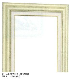 油畫,繪畫板面板畫布起源這邊緣 F P8 丙烯酸。