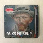 【あす楽対応】アムステルダム国立美術館(RIJKS MUSEUM)コラボレーション 名画シリーズゴッホ「自画像」水彩色鉛筆24色セット