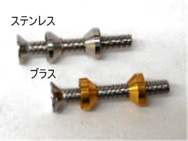 ラブレスボルト ステンレス 8X4mm径 2個1組画像