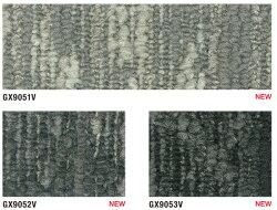 【送料無料】東リグラフィックタイルカーペットGX9051V,GX9052V,GX9053V