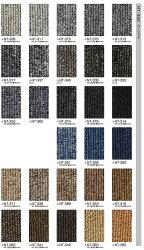 サンゲツタイルカーペットNT-350、NT-350V、NT-350Lのカラーと品番1