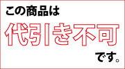 スミノエ製家庭用タイルカーペットR-5000ROKKAKU【RUGRUG】価格はケース(=4枚)単価