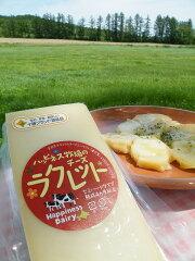 ラクレットチーズ入荷いたしました。【北海道・十勝】ハッピネスデーリィ ラクレットチーズ3個入り