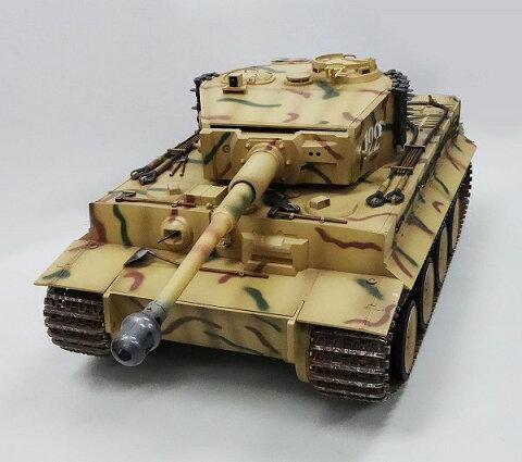 電動R/C 2.4GHz 1/16 RC対戦戦車 タイガーI  (赤外線バトルシステム付)