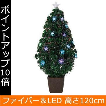【※化粧箱のまま発送※】 クリスマスツリー 120cm スターファイバーツリー グリーン FQ-ST120GN 【ラッピング不可】