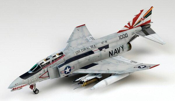 ミリタリー, 戦闘機・戦闘用ヘリコプター  148 No.05 148 F-4B II VF-111