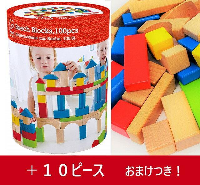 ベビー向けおもちゃ, 積み木 10 Hape() 10010 E0427A 1
