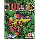 【ゆうパケット送料無料】 コロレット 日本語版 カードゲーム ボードゲーム