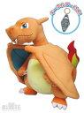 9月27日発売予定 ポケットモンスター BigMore リザードン ぬいぐるみ 高さ約49cm BM03