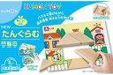 NEWたんぐらむ 「身につく」シリーズ 木のおもちゃ KUMON 公文 くもん 知育玩具