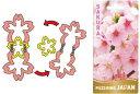 パズリングジャパン 桜