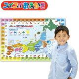 スイスイおえかき 答えがでてくるポスター 日本地図