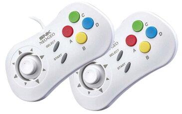 【新品・数量限定!!大特価】【2個セット】 NEOGEO mini Pad ネオジオ ミニ パッド 2個セット ホワイト 白 ゲームコントローラー ネオジオミニ専用