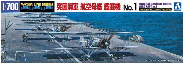 ミリタリー, 戦闘機・戦闘用ヘリコプター  1700 No.568 No.1