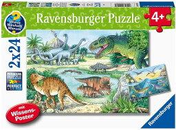 ジグソーパズル キッズパズル 恐竜のくらし 24ピース×2 26cm×18cm ラベンスバーガー