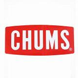 【あす楽】 チャムス ステッカー CHUMS ロゴ ラージ CH62-1058 Sticker CHUMS Logo Large 車用ステッカー アウトドア シール 大きい