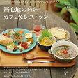uchina うちな vol.24