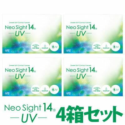 【4箱セット】ネオサイト14UV 2週間交換ソフトコンタクトレンズ 1箱6枚入り 2week 送料無料(クロネコDM便)