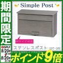 【20日限定★最大ポイント+9倍】ステンレスポスト SPT-...