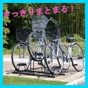 すっきりまとまる便利な3台用♪自転車スタンド BYS-3 ブラック【アイリスオーヤマ/自転車置き場...