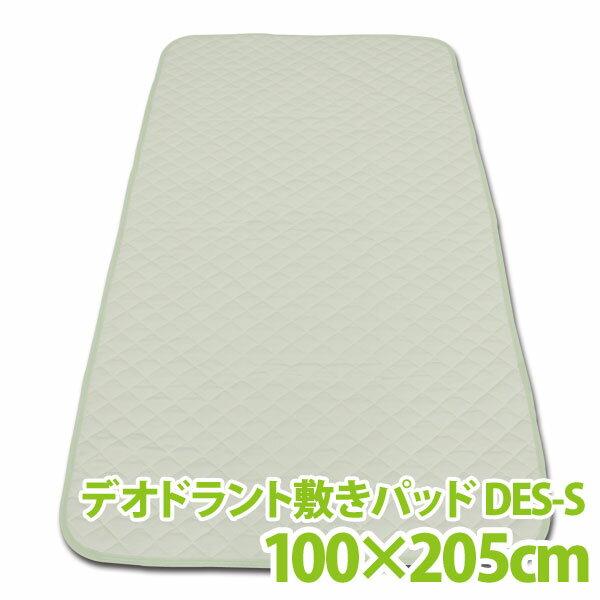 寝具, ベッドパッド・敷きパッド  DES-S 0530inba