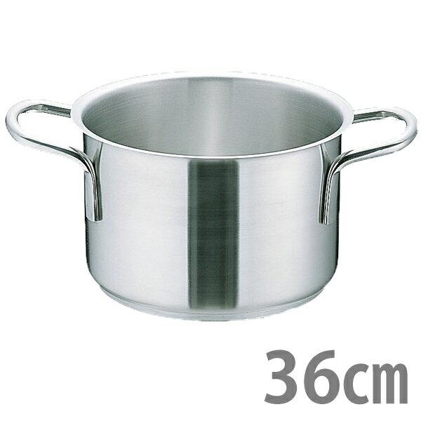 鍋, 両手鍋  AHVA306 36cmenTC