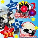 アメリカンバイク 電動乗用バイク CBK-014-BK CB...