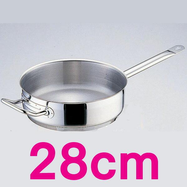 鍋, 片手鍋 PRO() AKT9028 28cmenTC