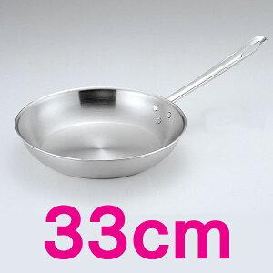 【送料無料】トリノフライパンAHLT90733cm【TC】