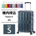 マックスボックス ALI-2511送料無料 スーツケース キ...
