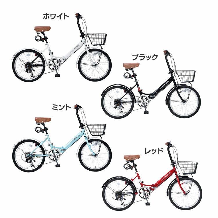 自転車・サイクリング, 折りたたみ自転車 20 6 M-204 TD