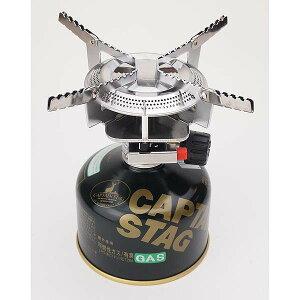 キャプテンスタッグオーリック小型ガスバーナーコンロM-7900[パール金属/BBQ/キャンプ/アウトドア]【mti】【TC】