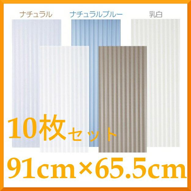 【お得な10枚セット】 波板NIPVC509Aクリア・ブロンズ 【アイリスオーヤマ】 ※代引不可※