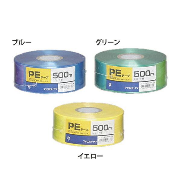 梱包資材, 梱包テープ PE PE-500H0530daki